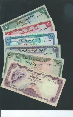 Yemen 1973-6 1-100 Rials P-11a-16 Type Set of 7 Notes AU/CU