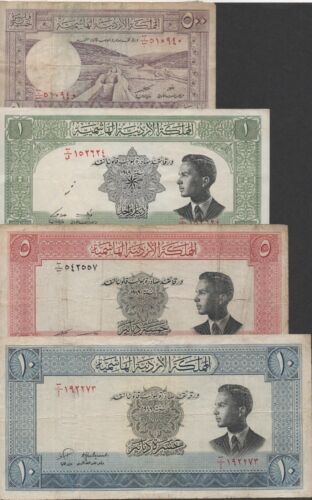 Jordan  500 Fils ,1,5,and 10 Dinars  ND. 1952  P 5A to P 8  Circulated Banknote