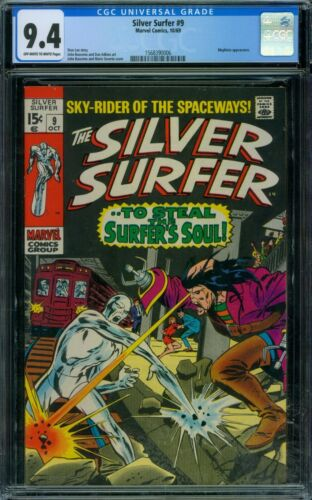 Silver Surfer 9 CGC 9.4 - OW/W Pages