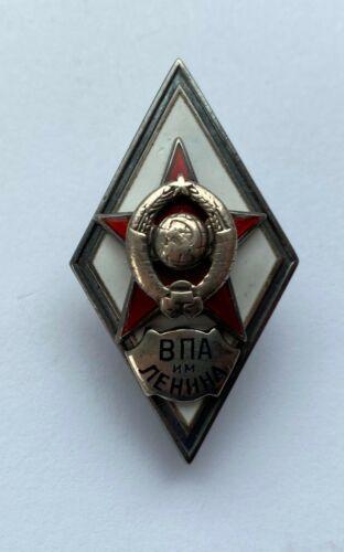 100% ORIGINAL! Soviet Rhomb Badge Military Academy ВПА им.Ленина USSR