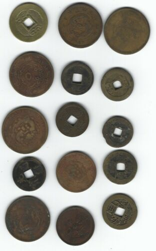 Chinese Coins, 15, Unidentified