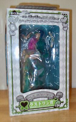 JoJo's Bizarre Adventure Jotaro Kujo Green Ver. Figure Banpresto US Seller
