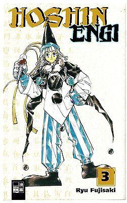 Hoshin Engi Nr.3 / 2003 Ryu Fujisaki
