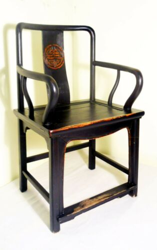 Antique Chinese Ming Arm Chair (2874), Circa 1800-1849