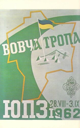 50th Anniversary of UKRAINIAN SCOUTING -  Boy Scouts of America postcard BS4