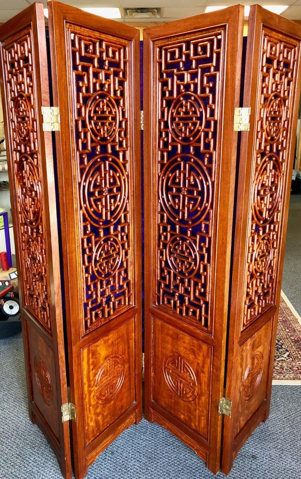 Купить Handmade - Antique Chinese Qing Dynasty Teak 4-Panel Floor Screen – 6ft!