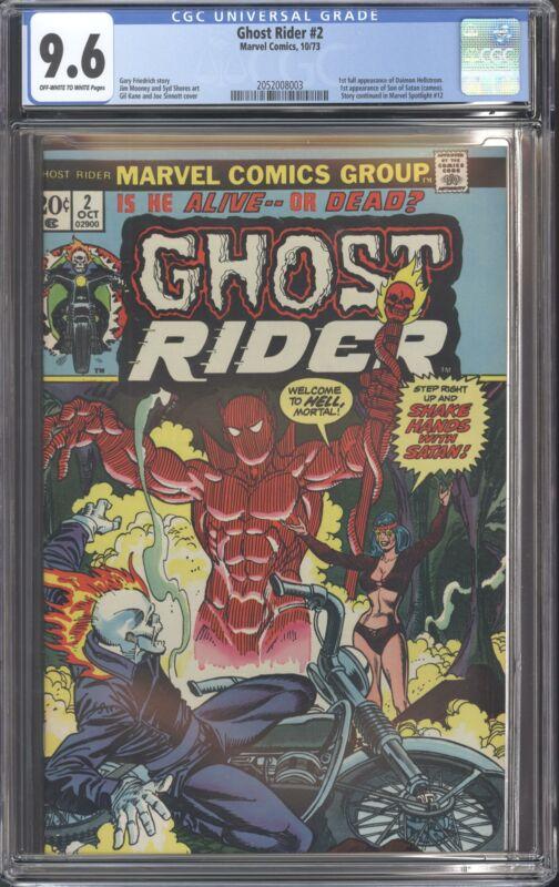 GHOST RIDER #2 (1973 Marvel) CGC 9.6 NM+ 1st Daimon Hellstrom Son of Satan