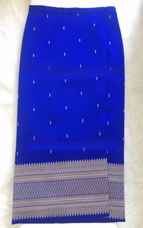 Khmer Skirt / Cambodian Traditional Skirt