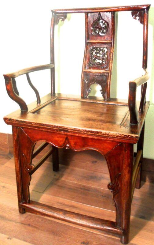 Antique Chinese Arm Chair (5476), Circa 1800-1849