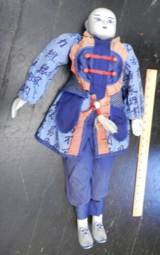 """TNZ-x CHINESE PORCELAIN BLUE & WHITE HEAD HANDS SHOES CLOTH BODY DOLL, 24"""" HIGH"""