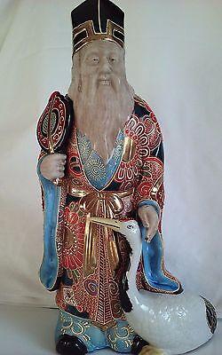Vintage China Porcelain Cloisonne Chinese Statue Jingdezhen Man Figurine Rare