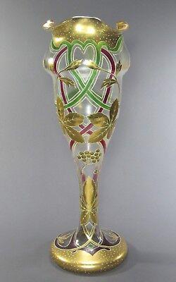 """Fantastic Antique Art Nouveau Monumental Enameled Vase MONT JOYE HARRACH? 18"""" T"""