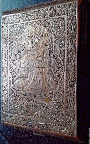 PRE 1900 ANTIQUE MUSEUM PIECE PERSIAN QAJAR SOLID CIGARETTE BOX