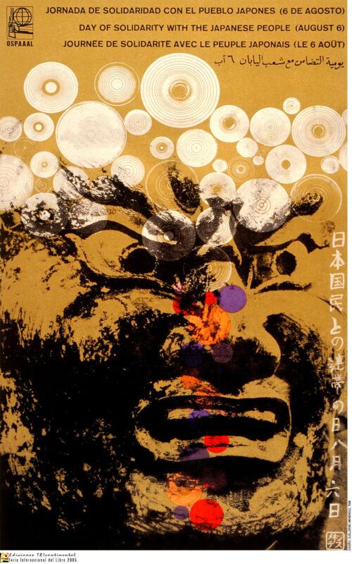 Political OSPAAAL POSTER.Japanese God.Japan.Cold War Art Solidarity art.as7