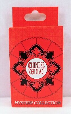 Disney Parks Exclusive Chinese Zodiac Mystery Box Collection Sealed 2 Pin NEW