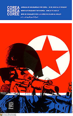 Political Poster North Korea Communist Army Korean Asia Cold War Art Design 34