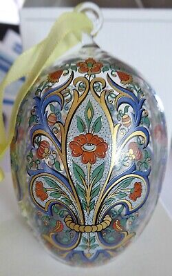 HUTSCHENREUTHER Germany THE EGG DAS EI EASTER 2001 crystal glass ORNAMENT