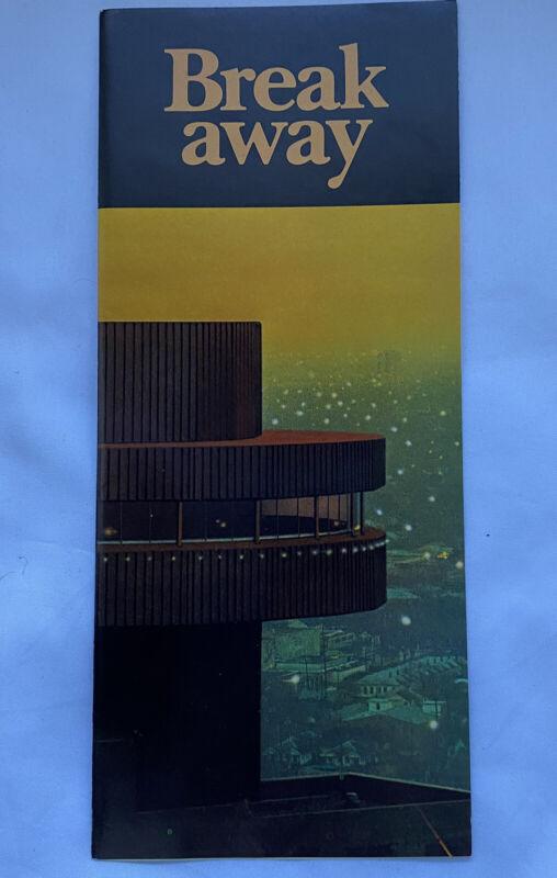 Hyatt Regency Houston Brochure Texas 1960's Breakaway Weekend