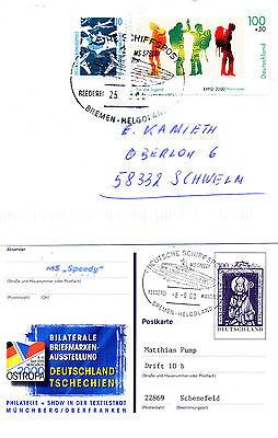 CROATIAN CATAMARAN MS SPEEDY 2 SHIPS CACHED COVERS
