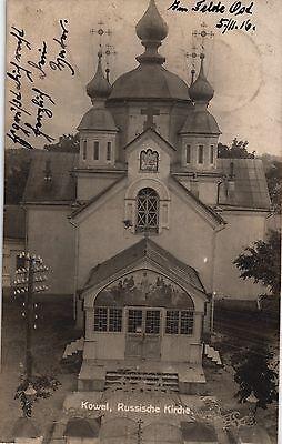 1. WK, Kowel, russische Kirche, Feldpost 1916 nach Ohligs b. Solingen