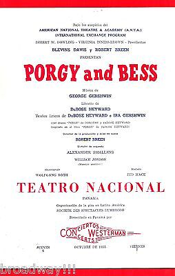 "George Gershwin ""PORGY and BESS"" DuBose Heyward 1955 Panama Souvenir Program"