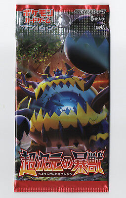 Pokemon SM4A Transdimensional Beast Booster pack Japanese Sun and Moon SM4 NEW