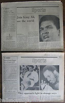 Two 1975 Boston Globe Sports Sections Casey Stengel Obituary  Ali Vs  Frazier