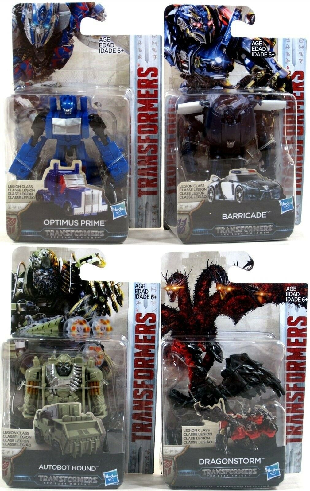 Set of 4: Transformers: The Last Knight Legion Class Wave 1