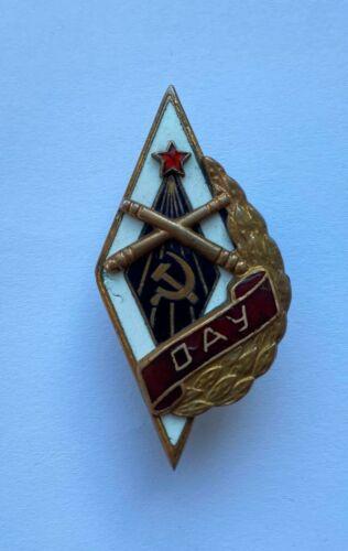 100% Original! Soviet Rhomb Badge Military School ОАУ USSR