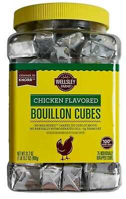 Wellsley Farms Chicken Flavored Bouillon Cubes Individually Wrapped, 31.7 (Chicken Bouillon No Msg)