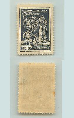 Georgia, 1922, SC 28, mint. e2173