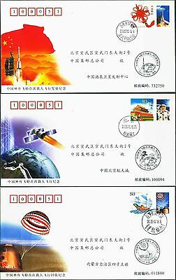 China 2003 10 Shenzhou 5 First Manned Launch  Control  Recovery Space 3 Covers