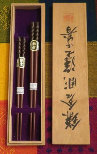 NEW 2 MATCHING PAIR CHOP STICKS WITH WOODEN BOX