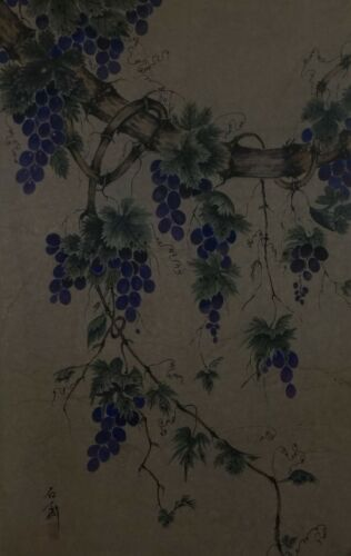 Large Korean MinHwa Folk Hand Painting Grape Tree Signed Framed on Jangji Paper