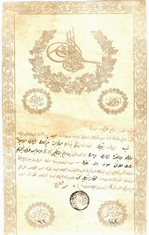 INTERESTING OTTOMAN DOCUMENT 1285 AH (1868 AD) LAND OWNERSHIP (TABO): a