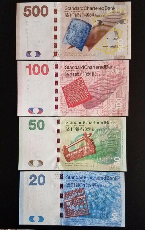 2014 Hong Kong Set Of 4 Bank Notes Standard Chartered Bank