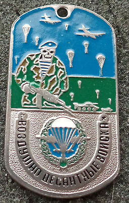 RUSSIAN DOG TAG PENDANT MEDAL  PARATROOPS VDV     #94