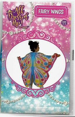 Girls Butterfly Wings Cape Shawl Fairy Cloak Costume Party Fancy Dress Up (Fairy Wings Party)