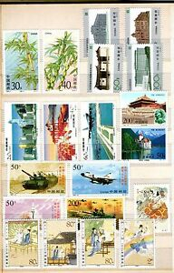 La Cina, Lot recent STAMPS 1993-2015 MNH ** POST CARD Macao STAMPS- 							 							mostra il titolo originale - Italia - La Cina, Lot recent STAMPS 1993-2015 MNH ** POST CARD Macao STAMPS- 							 							mostra il titolo originale - Italia