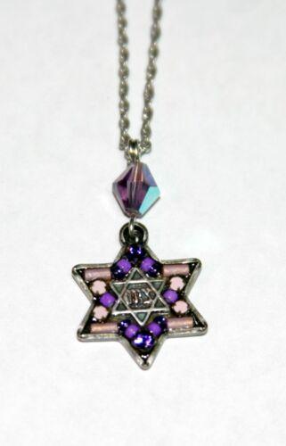"Famous  Israeli  Artist AYALA BAR Petite ""Star Of David"" Purple Necklace-- NEW"