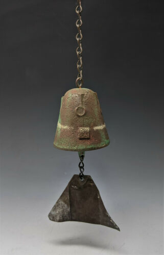Vtg. Mini ARCOSANTI Bronze Wind Chime Bell PAOLO SOLERI, Gorgeous Crusty Patina