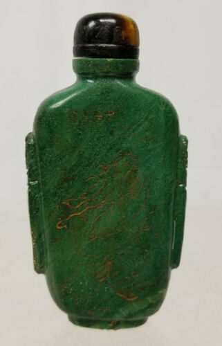 Antique Vintage Chinese Carved Green Soapstone Gilt Decorated Snuff Bottle