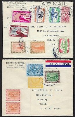 SAUDI ARABIA 1950 60s COLLECTION OF 6 ARAMCO COVERS VARIOUS COLORFUL FRANKINGS