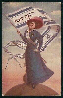 Mayfairstamps Judaica PC Happy New Year Woman & Hebrew Flag Vintage Postcard wwo