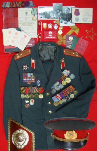 USSR uniform MVD KSSR MILITIA Order medal For Protection Public