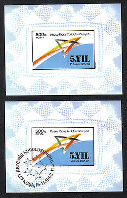 North Cyprus Turkish SG 247 1988 Mini Sheet Mint and Used Perfect (h815)