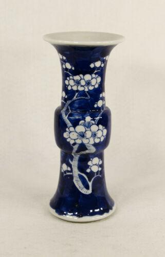 Antique Chinese Blue Glaze Plum Flowers Vase 19 century