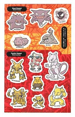Sandylion Sticker NINTENDO POKEMON 1 Sheet Scrapbooking SD8 -
