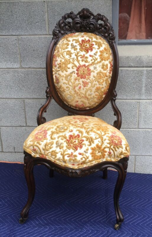 CARVED ROSEWOOD SIDE CHAIR