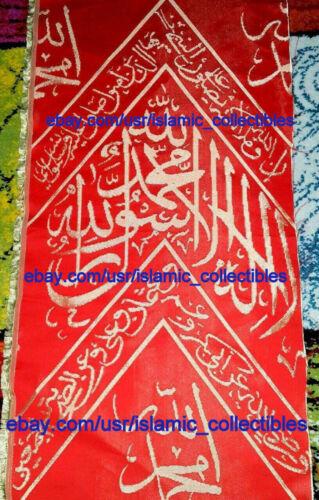 Madinah Prophet Grave Cloth